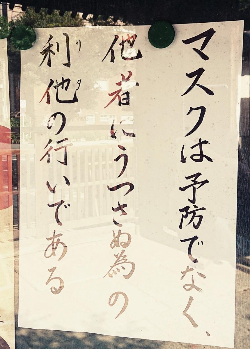 f:id:Kaimotu_Hatuji:20200430143857j:plain