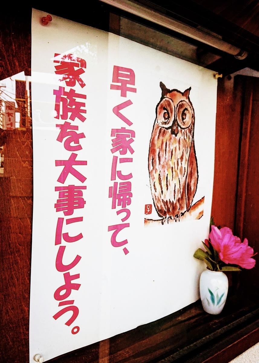 f:id:Kaimotu_Hatuji:20200430144156j:plain