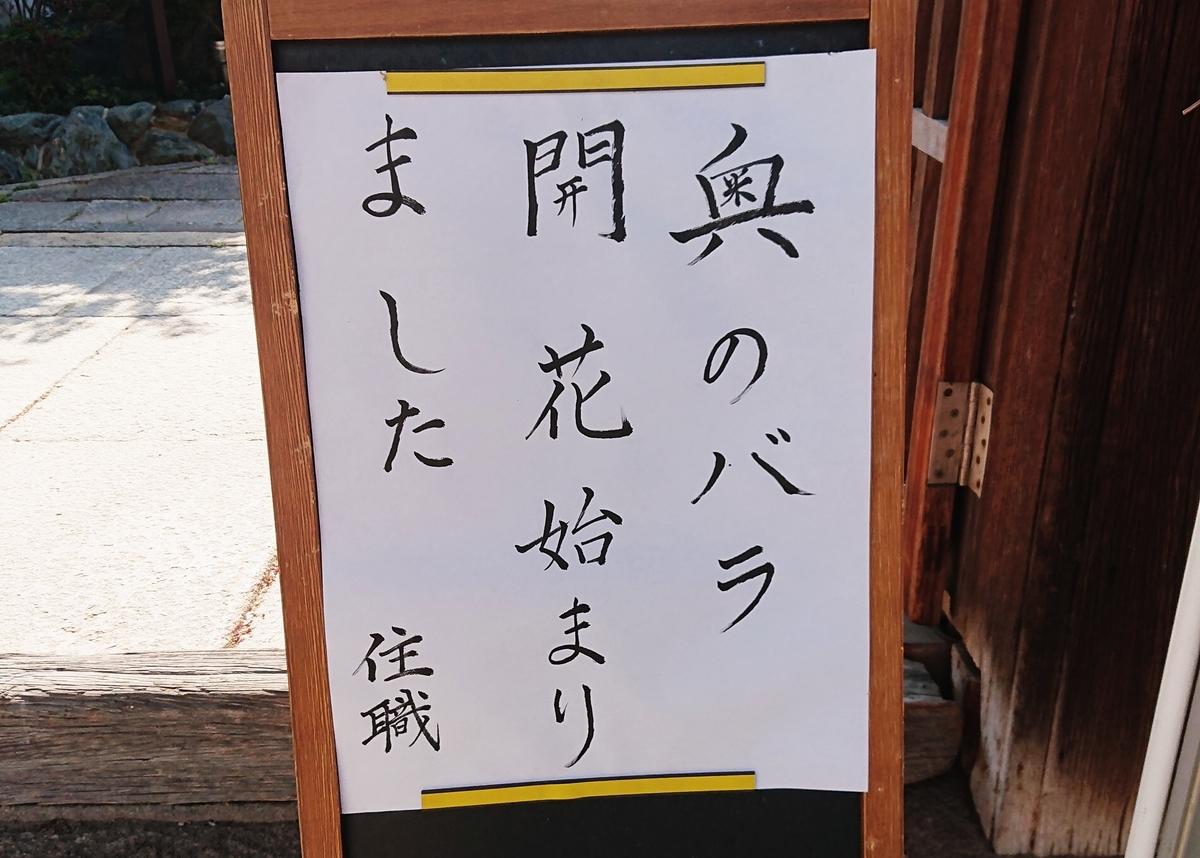 f:id:Kaimotu_Hatuji:20200430144214j:plain