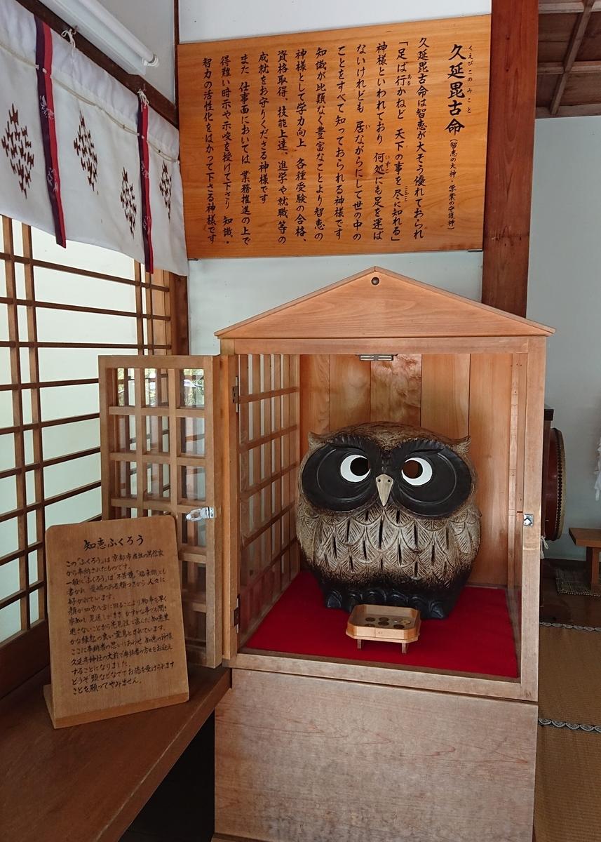 f:id:Kaimotu_Hatuji:20200430151716j:plain