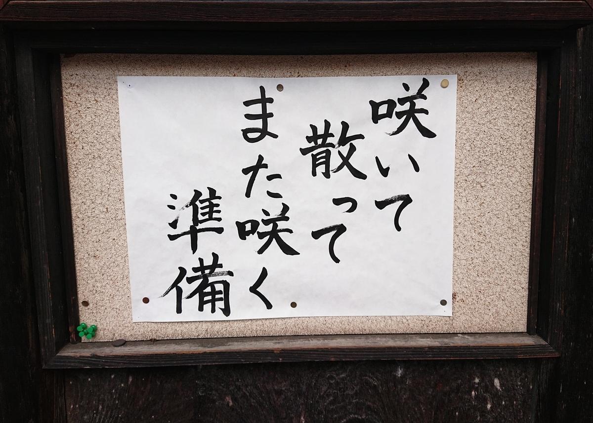 f:id:Kaimotu_Hatuji:20200430154332j:plain
