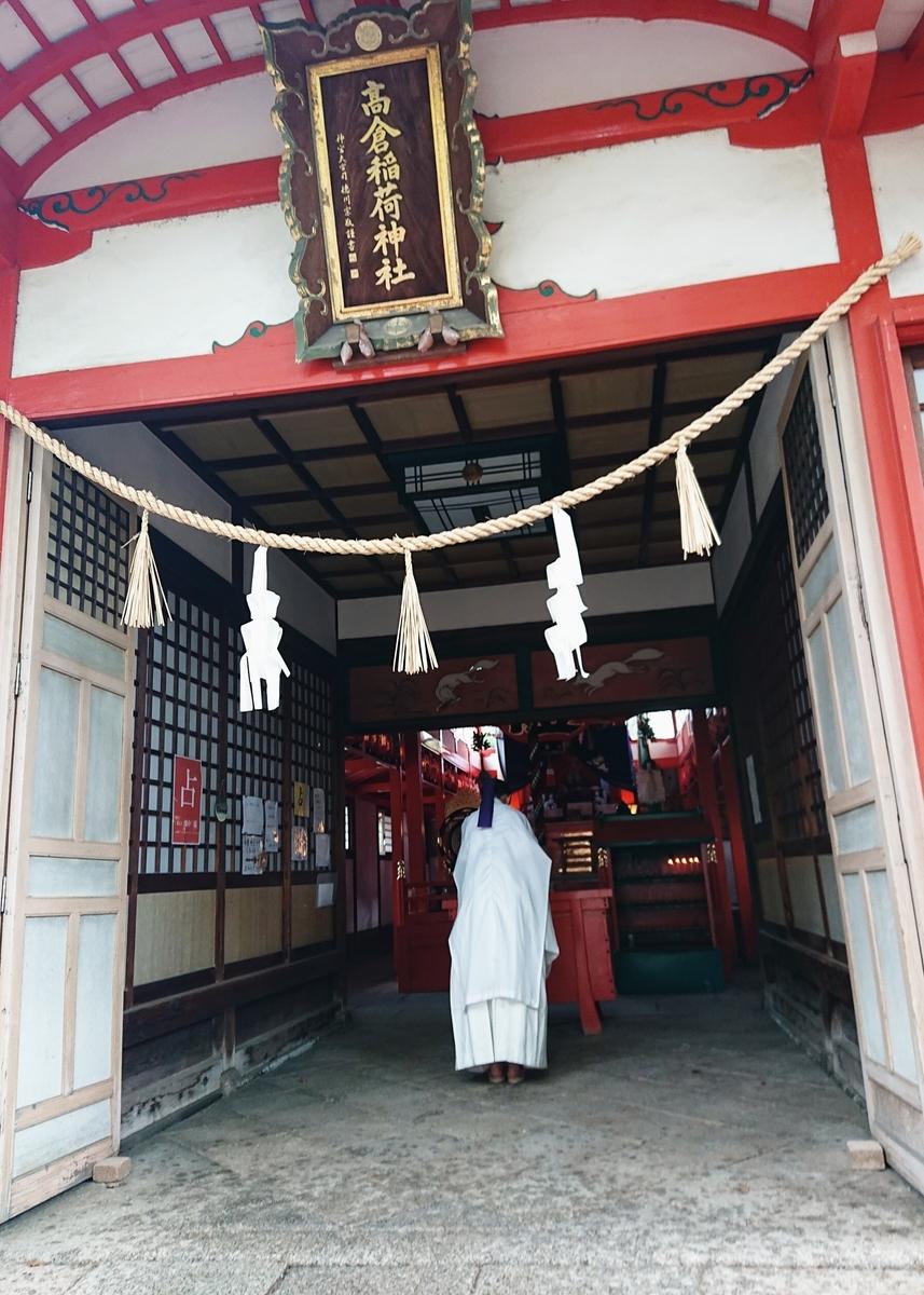 f:id:Kaimotu_Hatuji:20200501134959j:plain