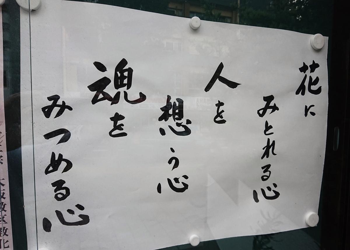 f:id:Kaimotu_Hatuji:20200502044210j:plain