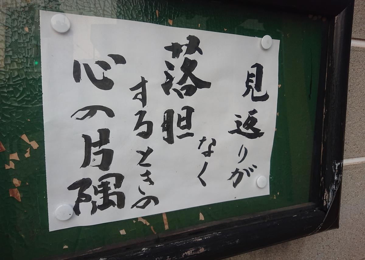 f:id:Kaimotu_Hatuji:20200502044241j:plain