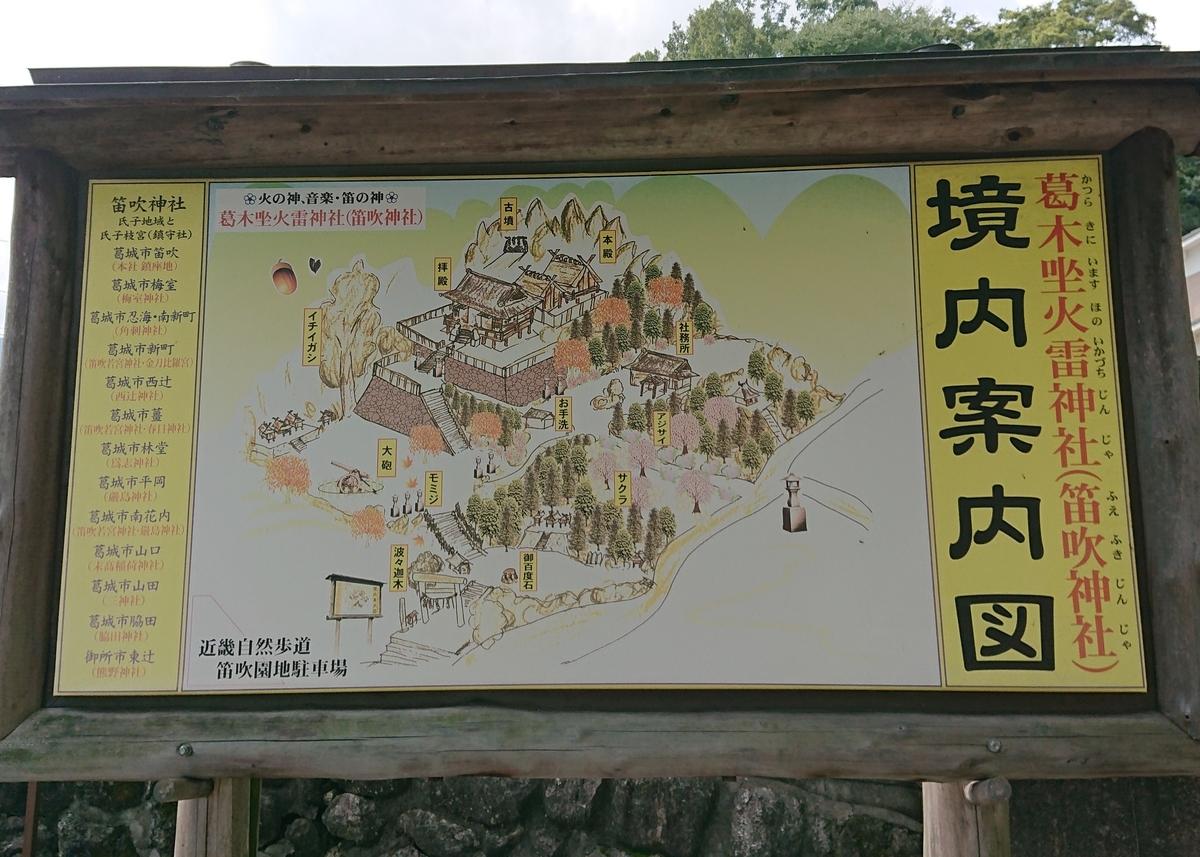 f:id:Kaimotu_Hatuji:20200502172735j:plain
