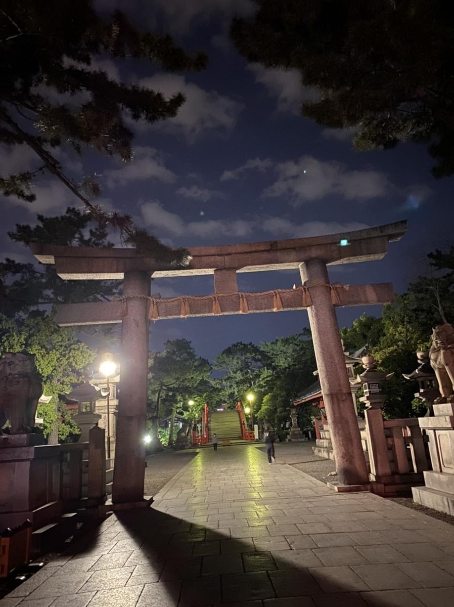 f:id:Kaimotu_Hatuji:20200505201428j:plain