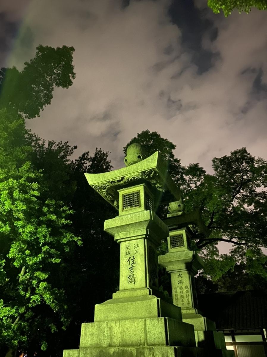 f:id:Kaimotu_Hatuji:20200505201446j:plain