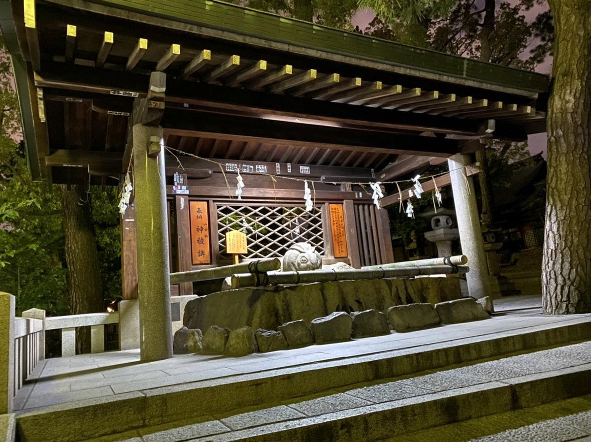 f:id:Kaimotu_Hatuji:20200505201503j:plain