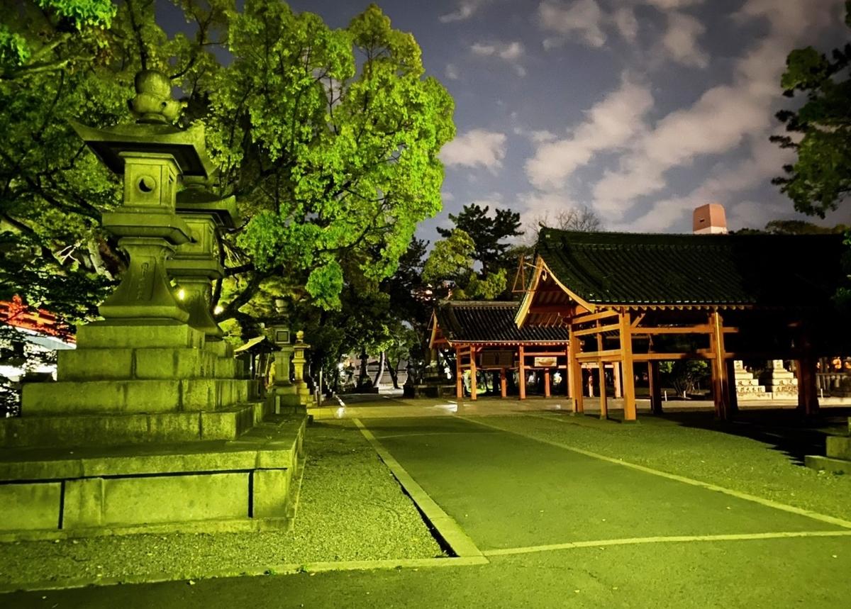 f:id:Kaimotu_Hatuji:20200507053857j:plain
