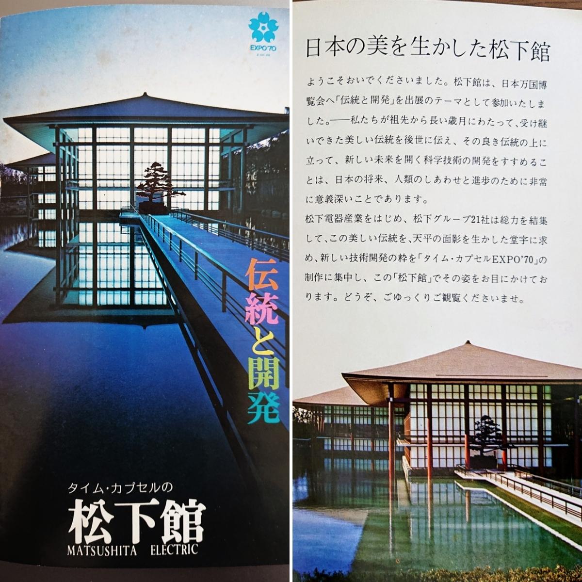 f:id:Kaimotu_Hatuji:20200508134838j:plain