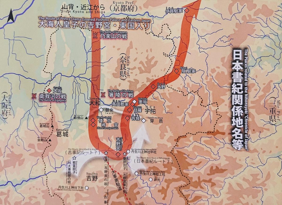 f:id:Kaimotu_Hatuji:20200509163446j:plain