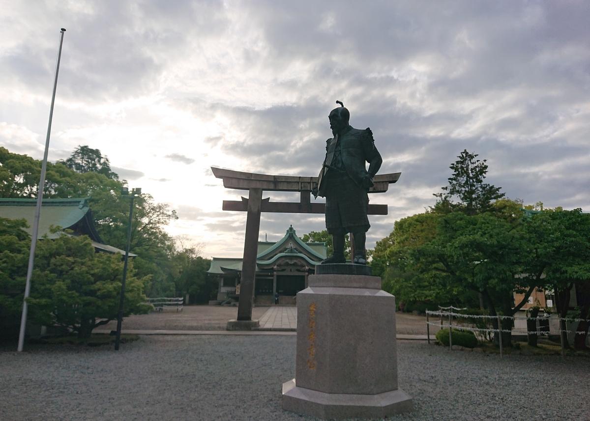 f:id:Kaimotu_Hatuji:20200510163425j:plain