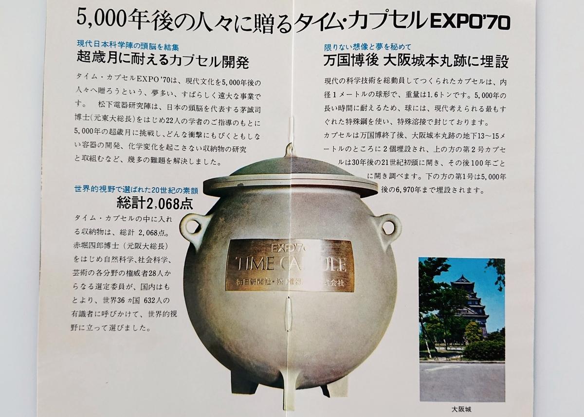 f:id:Kaimotu_Hatuji:20200512092737j:plain