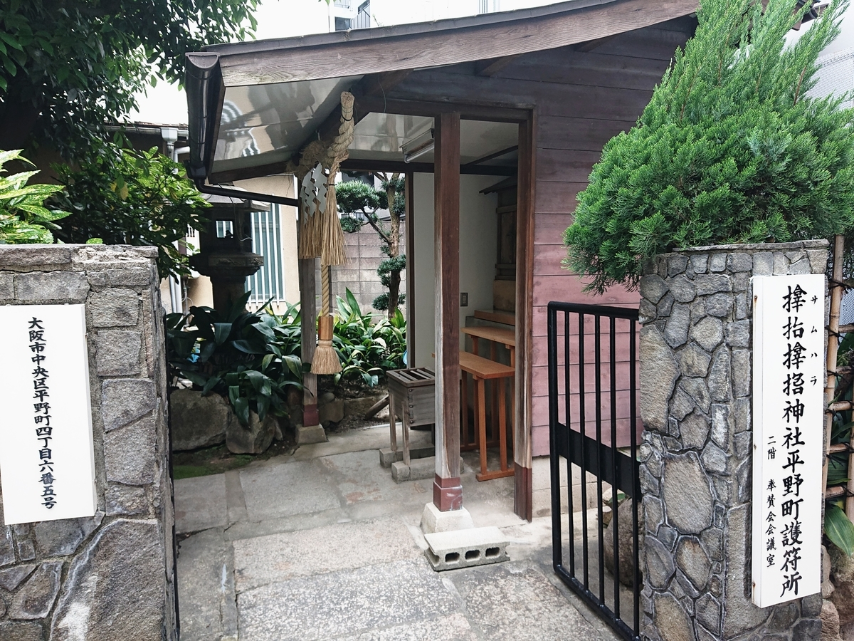 f:id:Kaimotu_Hatuji:20200514184531j:plain
