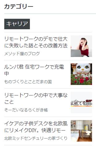 f:id:Kaimotu_Hatuji:20200515112310p:plain