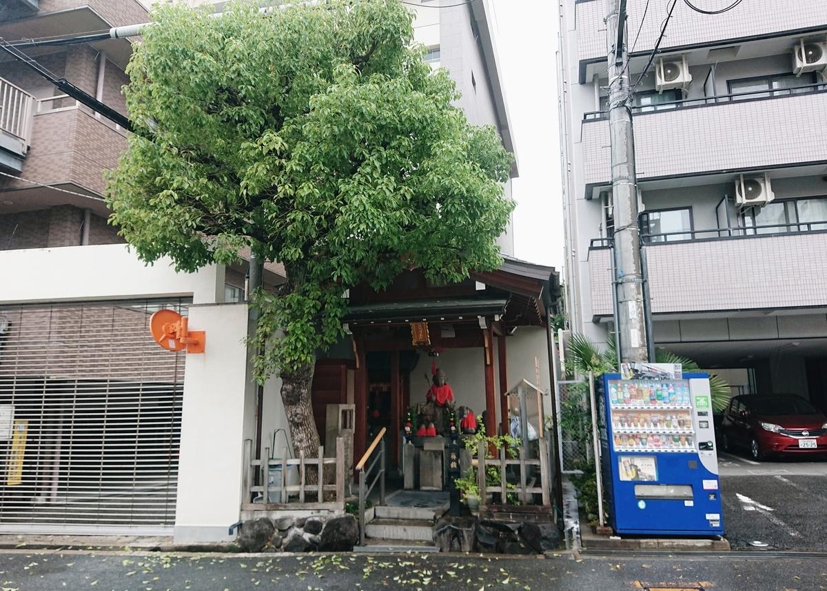 f:id:Kaimotu_Hatuji:20200516142150j:plain