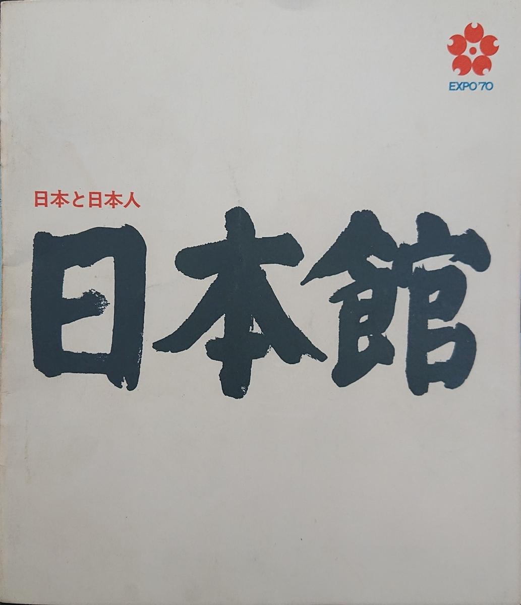 f:id:Kaimotu_Hatuji:20200517152335j:plain
