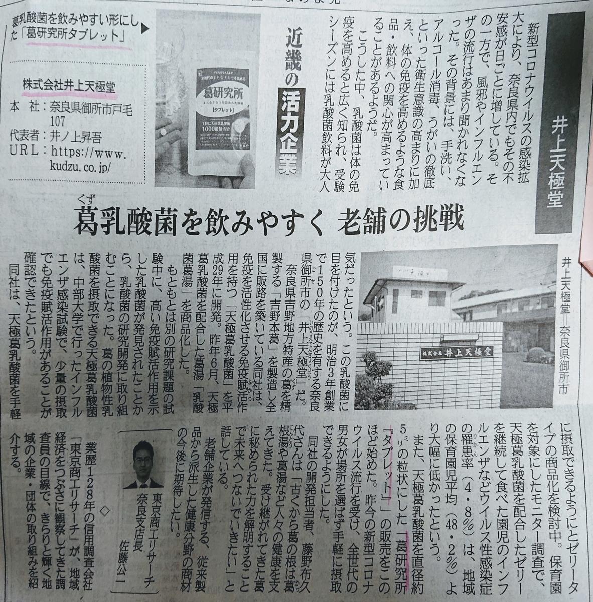 f:id:Kaimotu_Hatuji:20200520061636j:plain