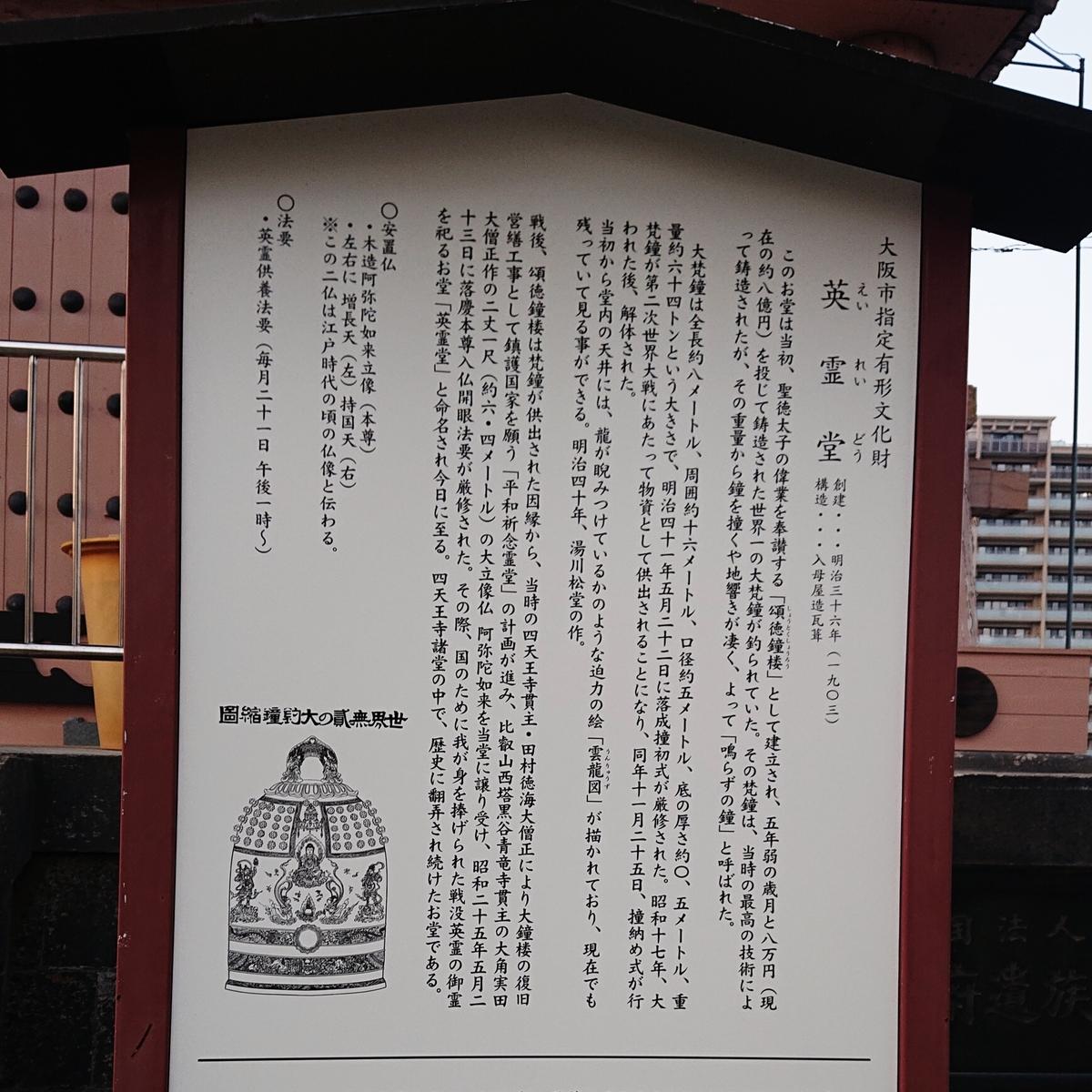 f:id:Kaimotu_Hatuji:20200520125634j:plain