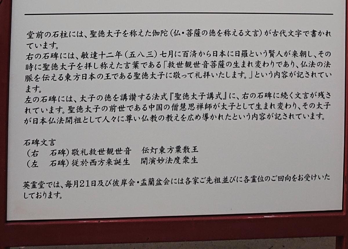 f:id:Kaimotu_Hatuji:20200520125651j:plain