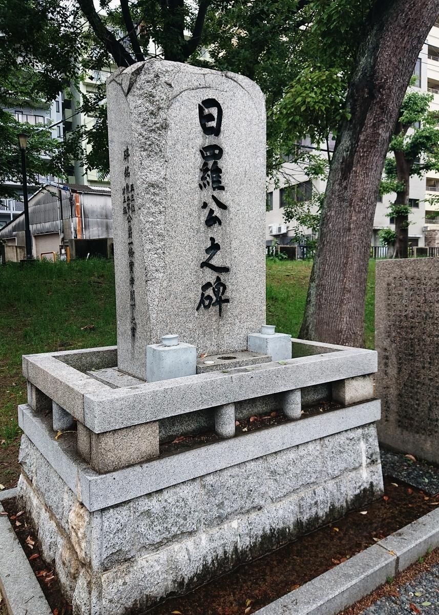f:id:Kaimotu_Hatuji:20200520133149j:plain