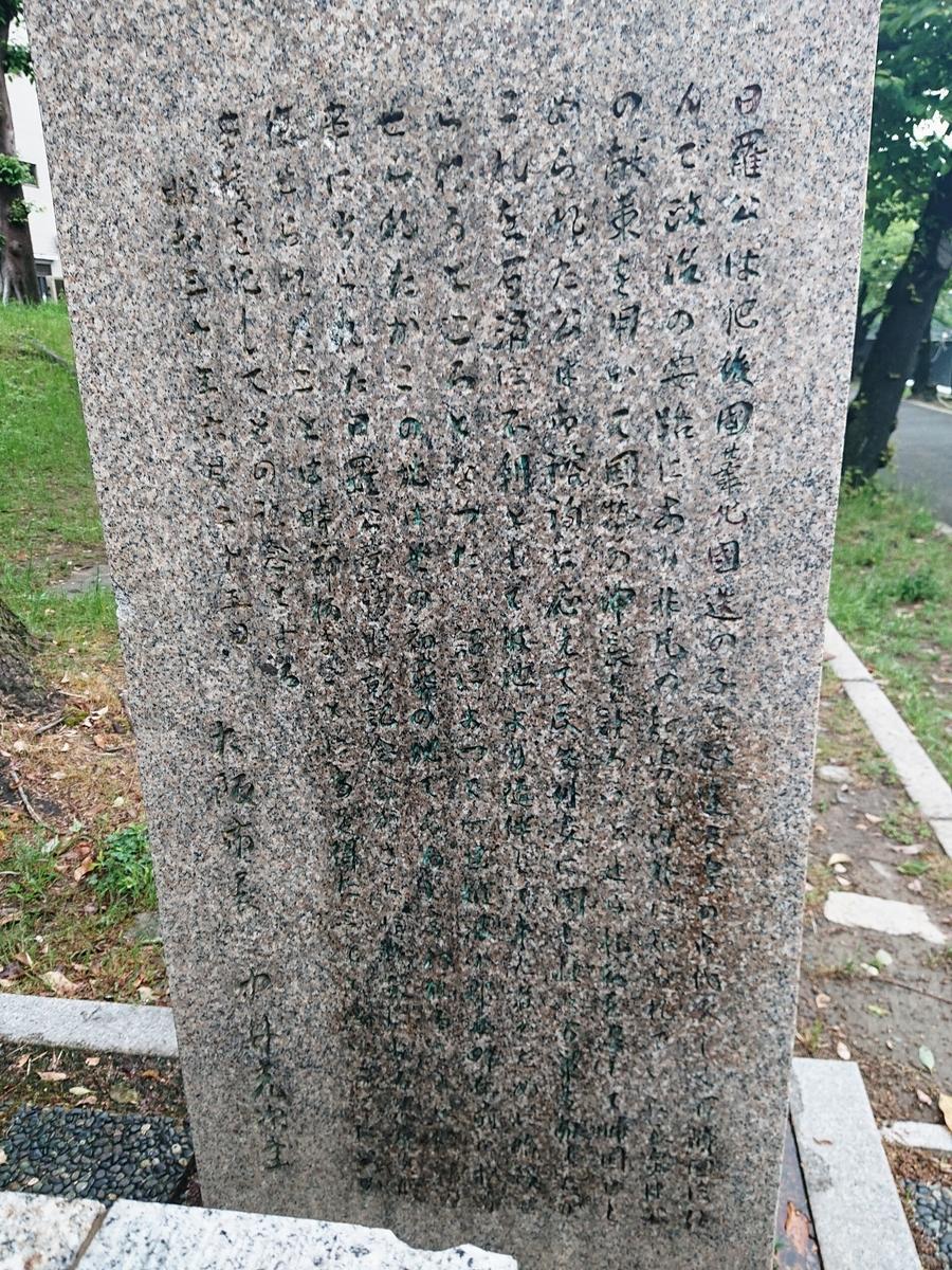 f:id:Kaimotu_Hatuji:20200520133311j:plain