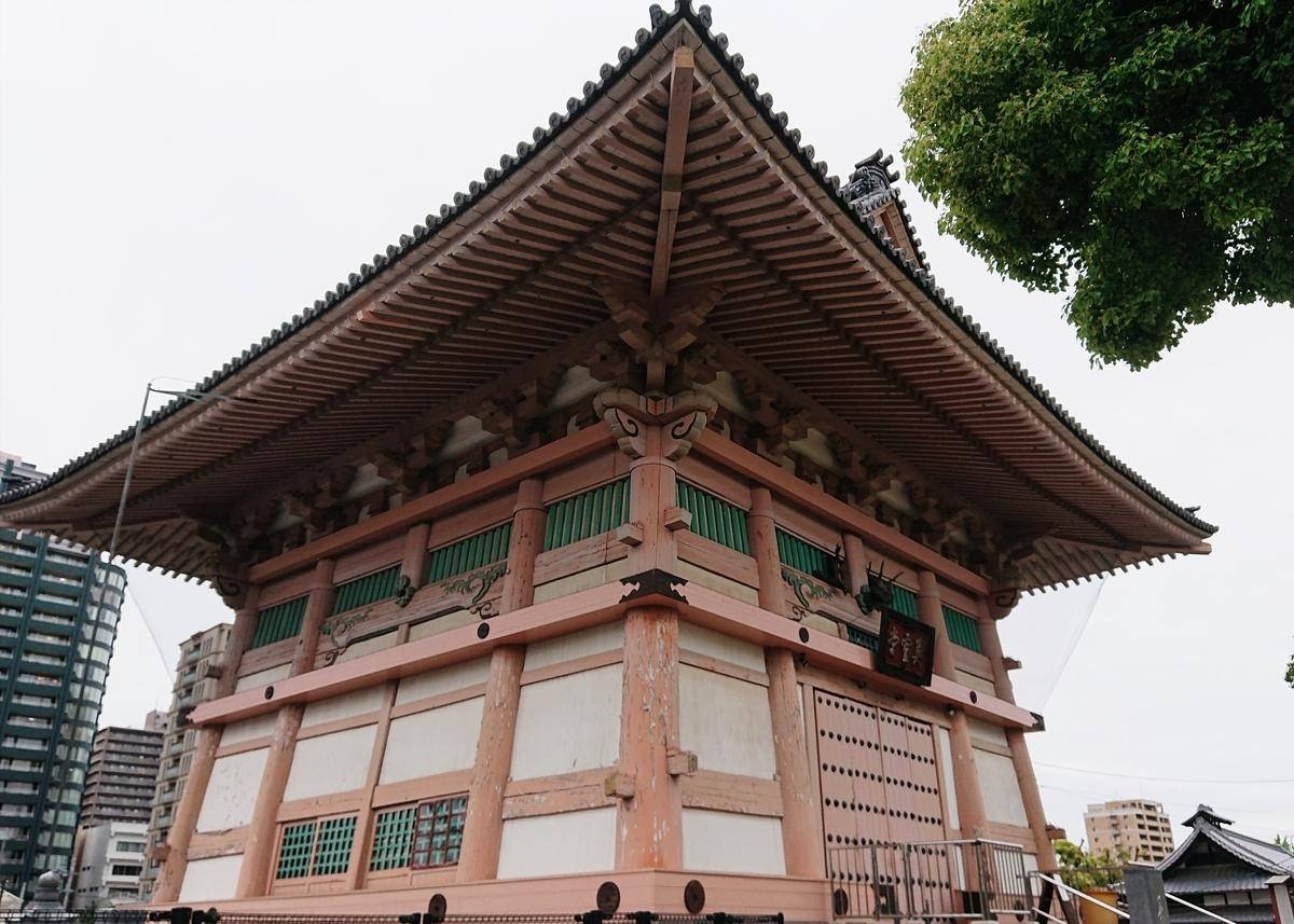 f:id:Kaimotu_Hatuji:20200520135546j:plain