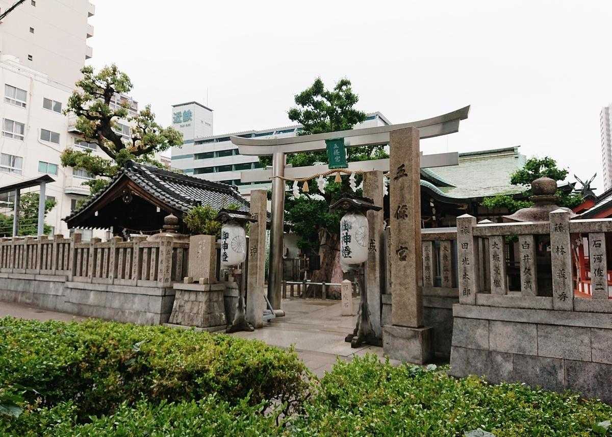 f:id:Kaimotu_Hatuji:20200520151649j:plain
