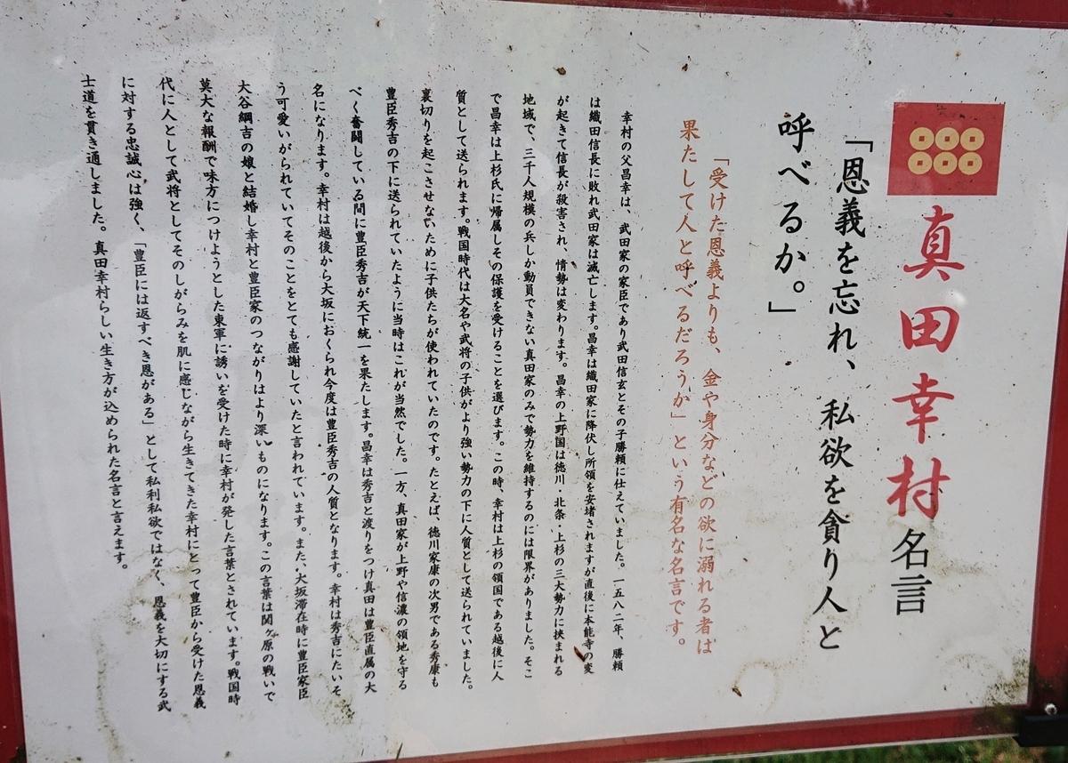 f:id:Kaimotu_Hatuji:20200521195047j:plain