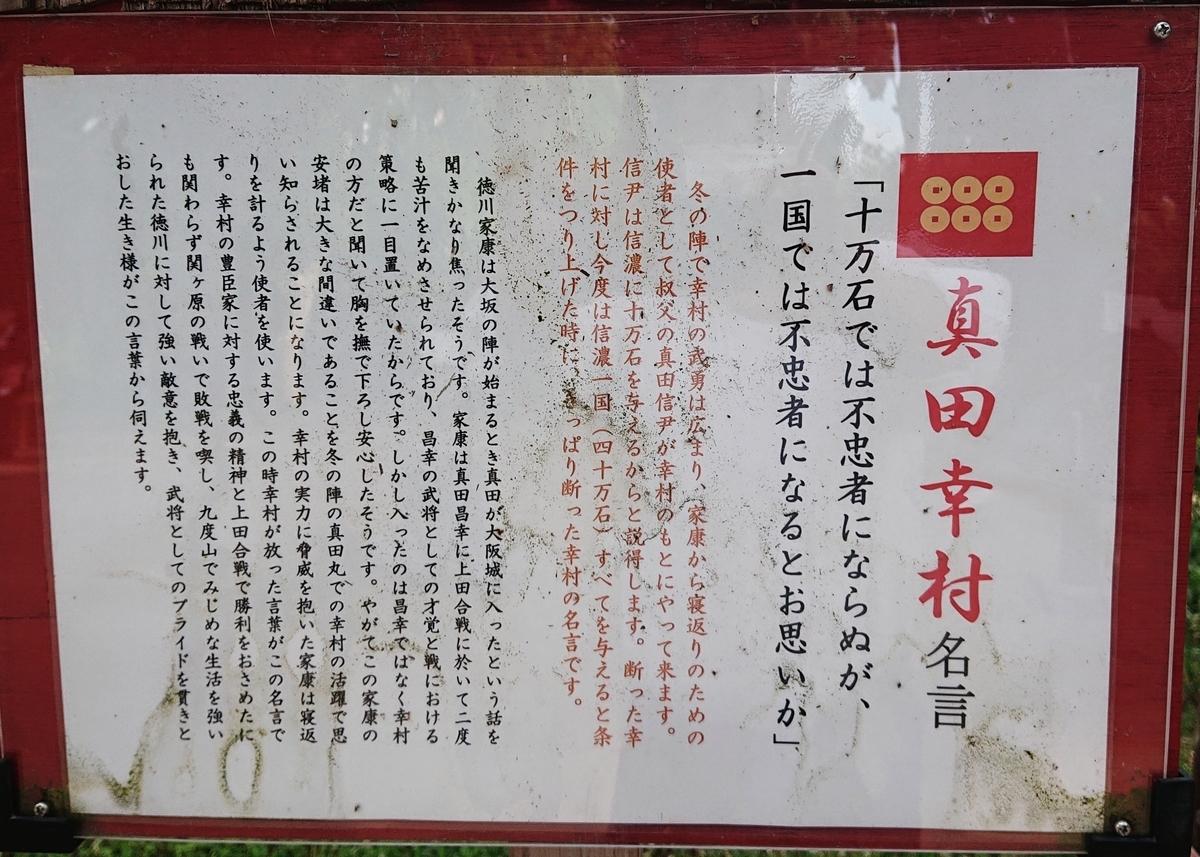 f:id:Kaimotu_Hatuji:20200521195100j:plain