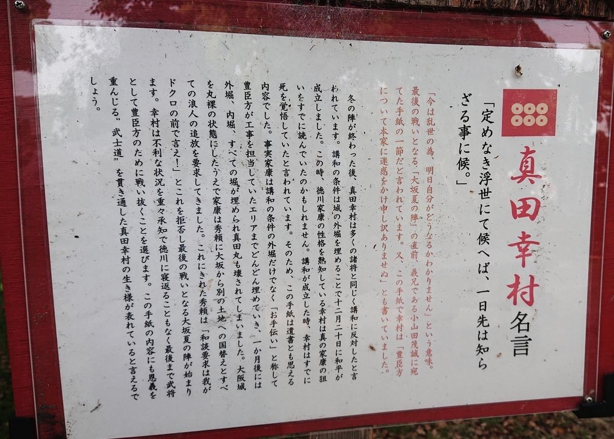 f:id:Kaimotu_Hatuji:20200521195116j:plain