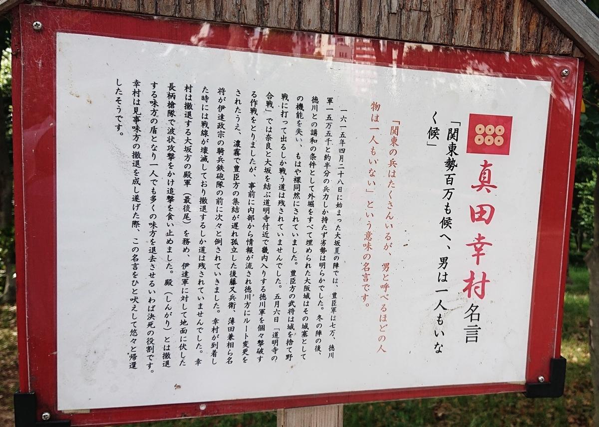 f:id:Kaimotu_Hatuji:20200522095222j:plain