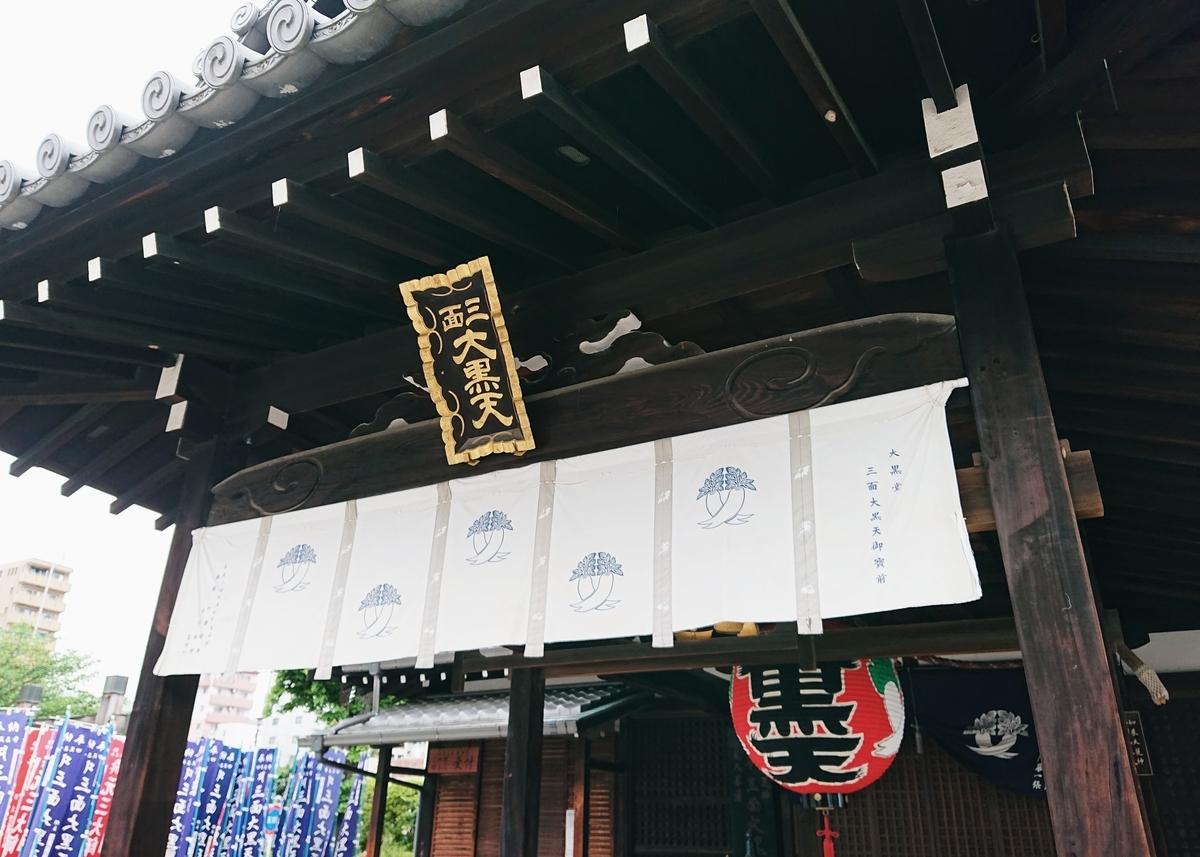 f:id:Kaimotu_Hatuji:20200523200403j:plain