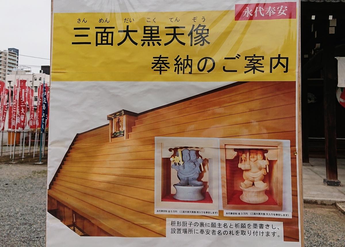 f:id:Kaimotu_Hatuji:20200523200422j:plain