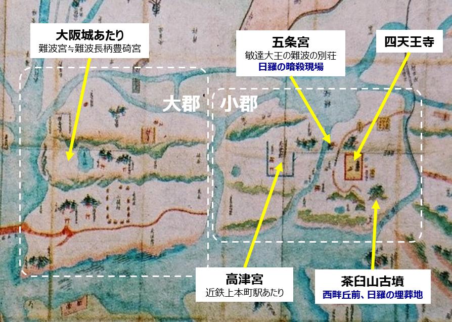 f:id:Kaimotu_Hatuji:20200524140159p:plain