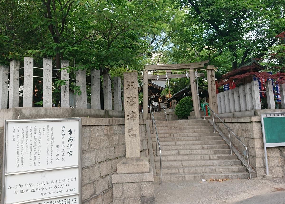 f:id:Kaimotu_Hatuji:20200524140424j:plain
