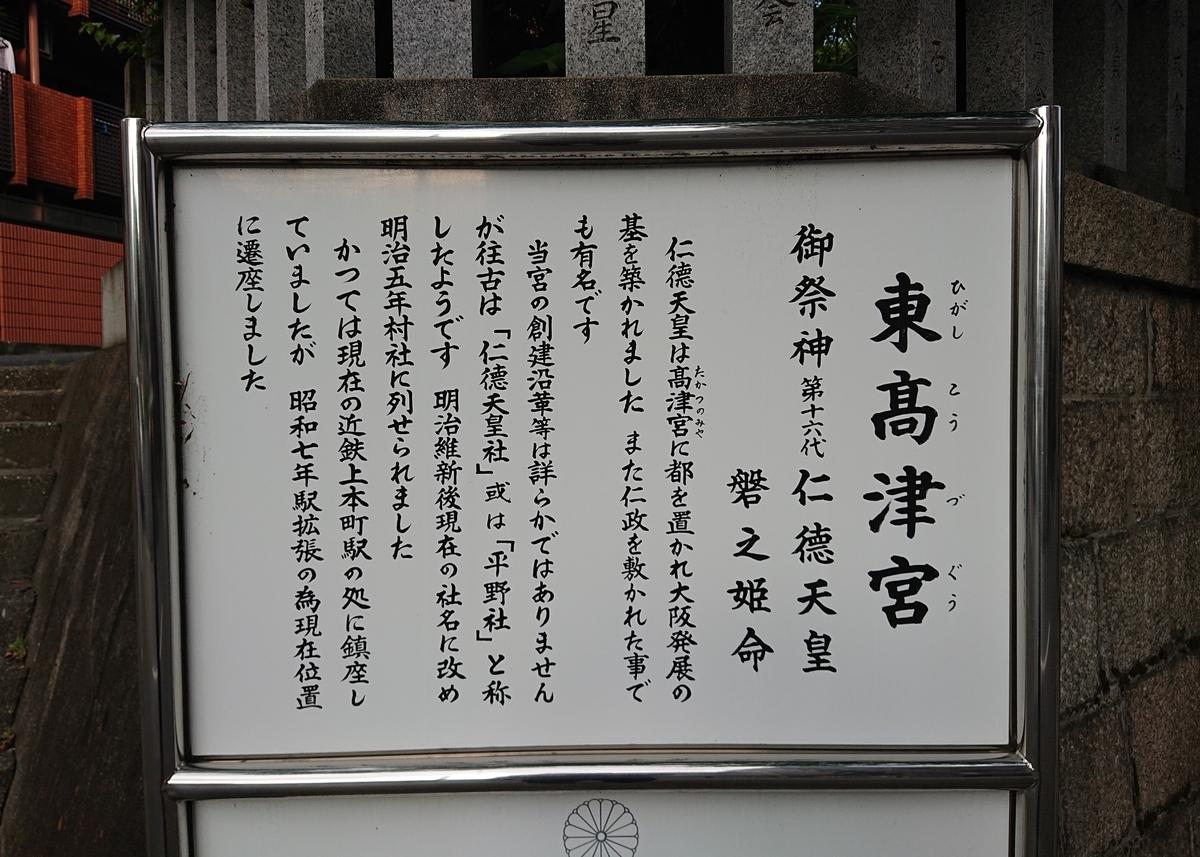 f:id:Kaimotu_Hatuji:20200524140512j:plain