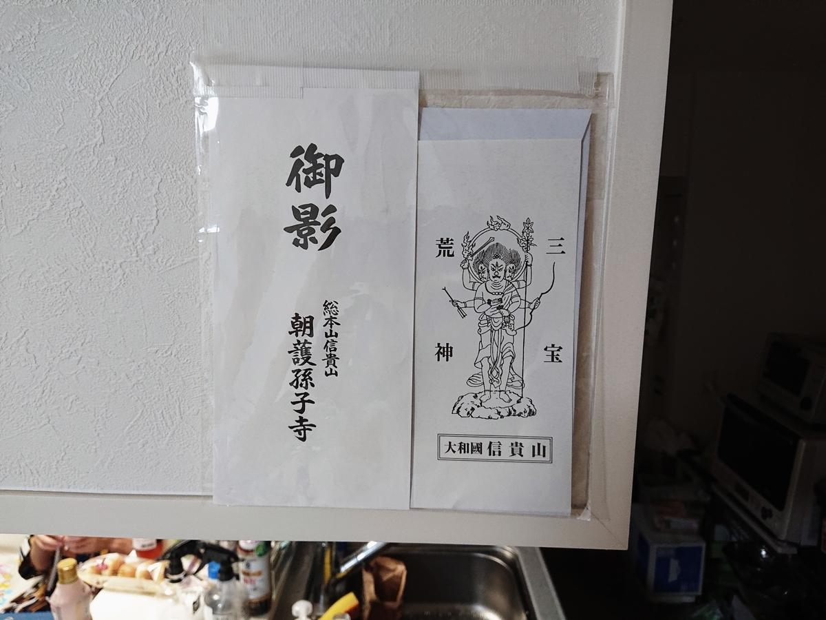 f:id:Kaimotu_Hatuji:20200525200108j:plain