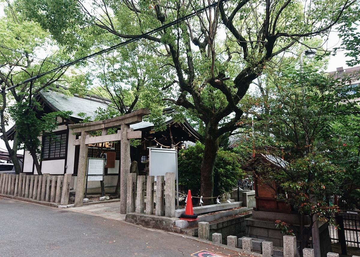 f:id:Kaimotu_Hatuji:20200530183052j:plain