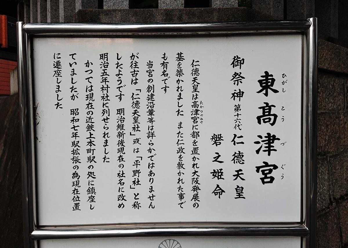 f:id:Kaimotu_Hatuji:20200530183250j:plain