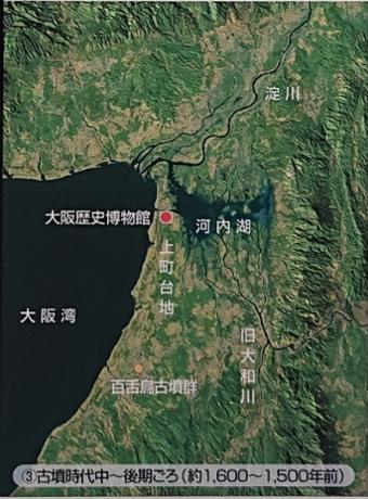 f:id:Kaimotu_Hatuji:20200530200938p:plain