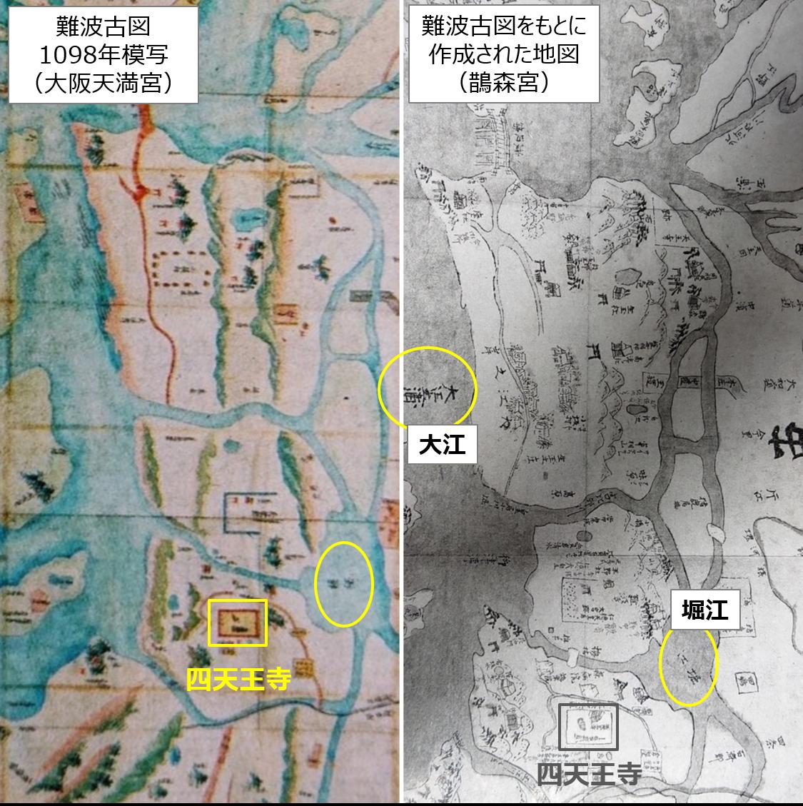 f:id:Kaimotu_Hatuji:20200602110309p:plain
