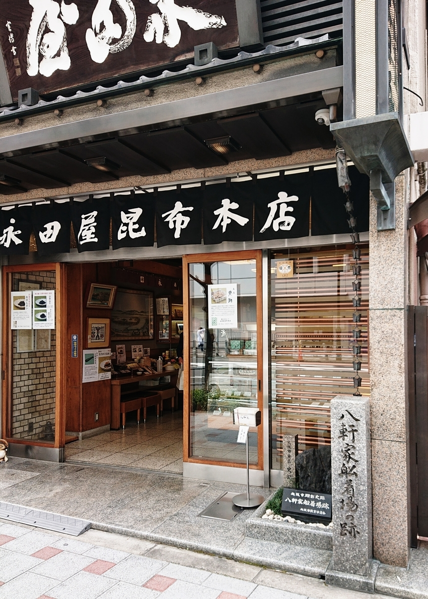 f:id:Kaimotu_Hatuji:20200603191459j:plain