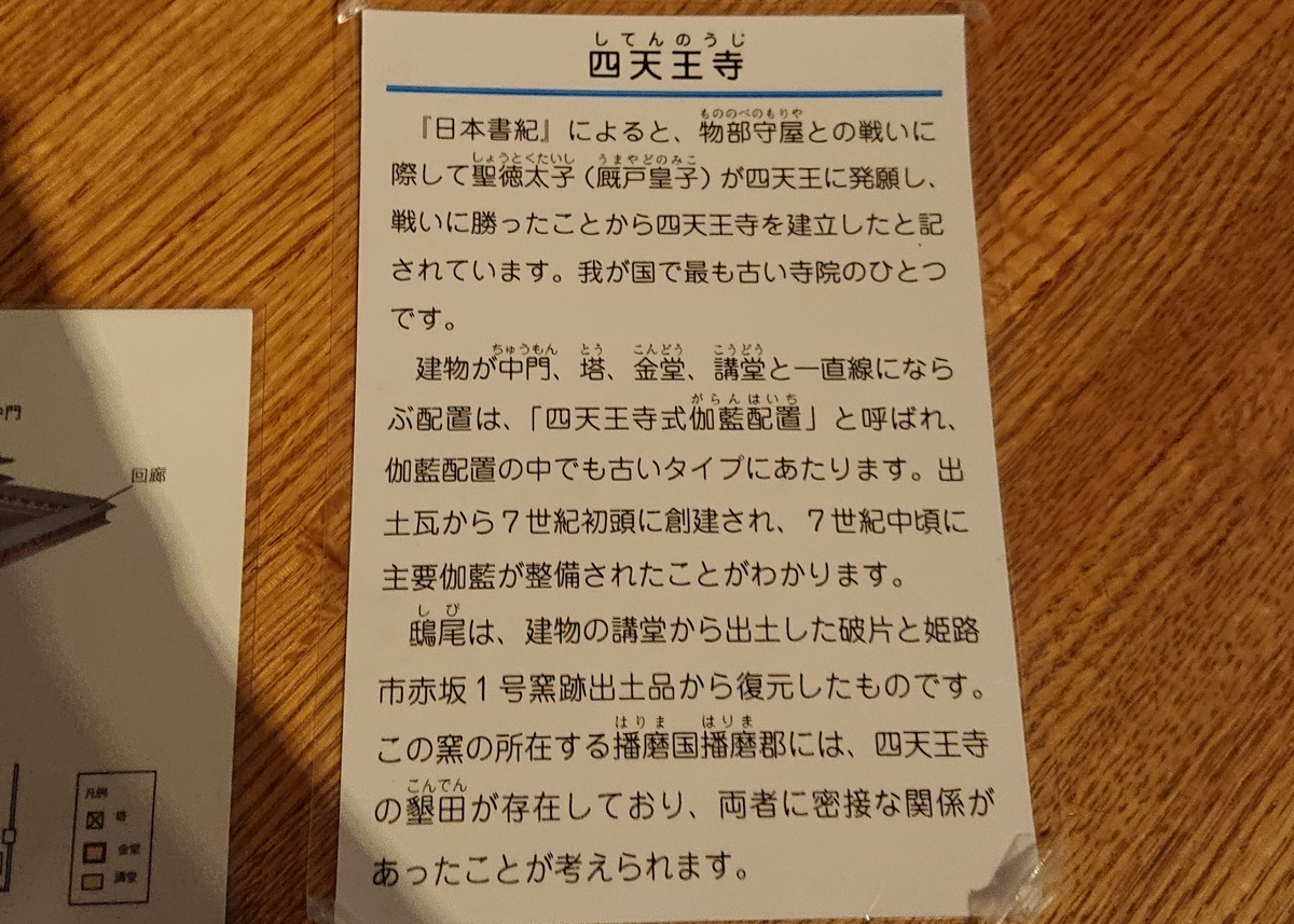 f:id:Kaimotu_Hatuji:20200605112214j:plain