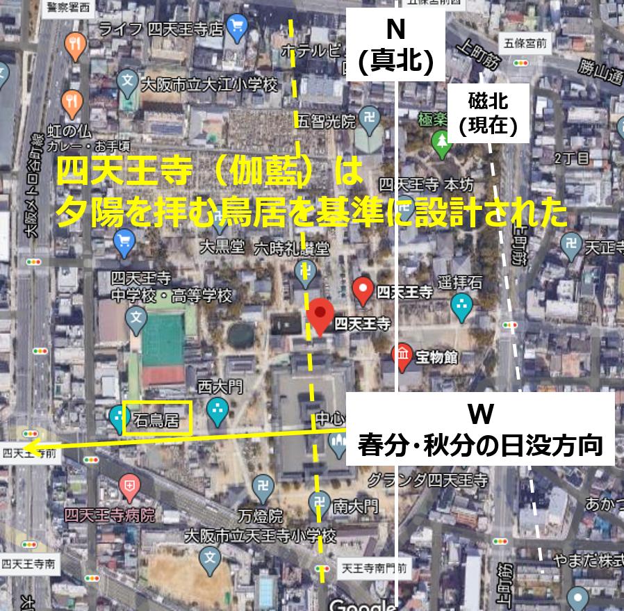 f:id:Kaimotu_Hatuji:20200606102736p:plain
