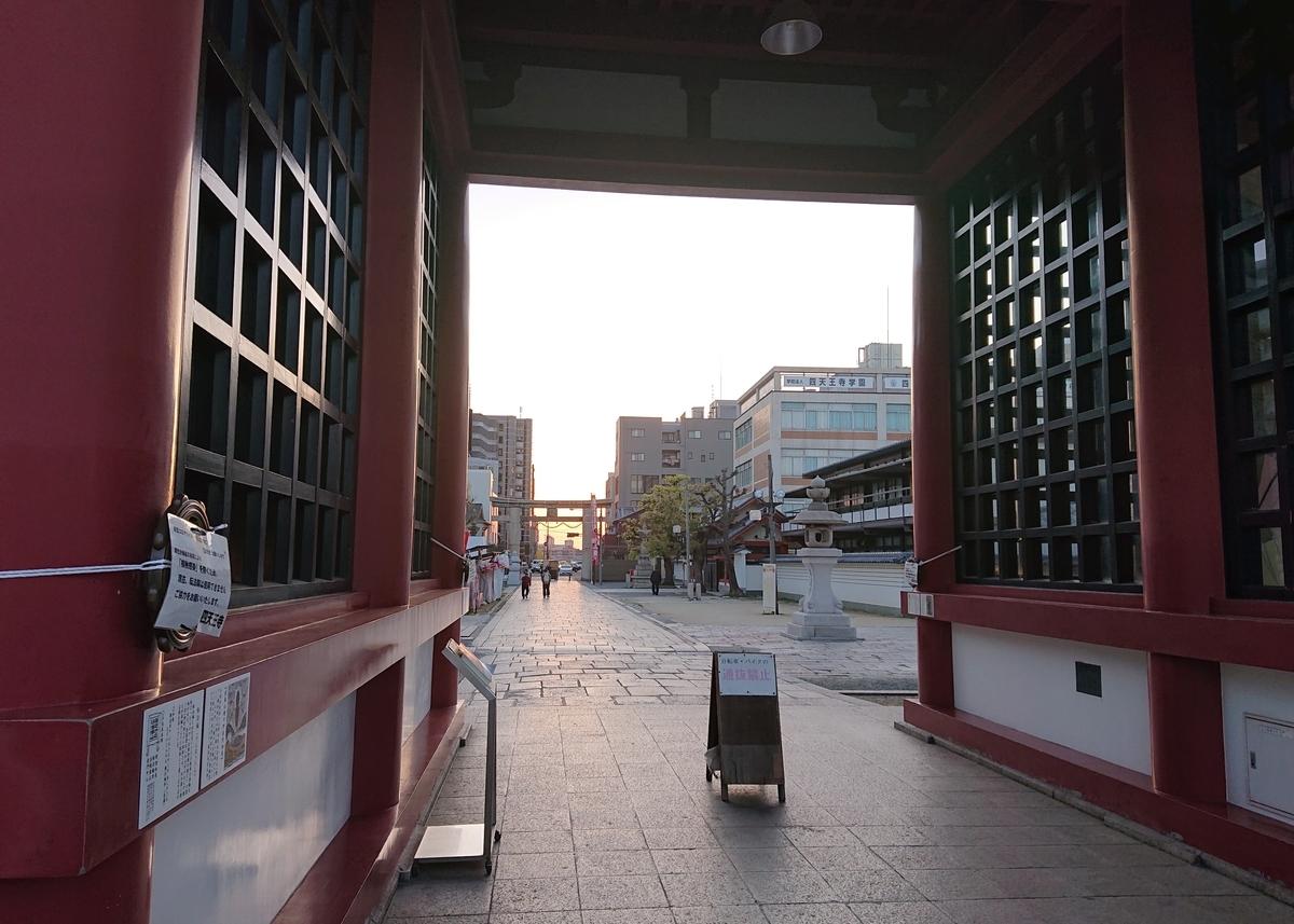 f:id:Kaimotu_Hatuji:20200606112134j:plain