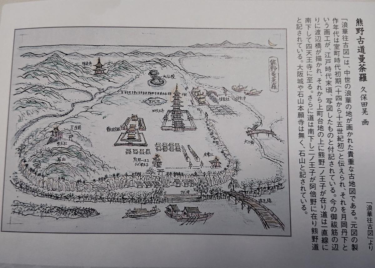 f:id:Kaimotu_Hatuji:20200607101004j:plain