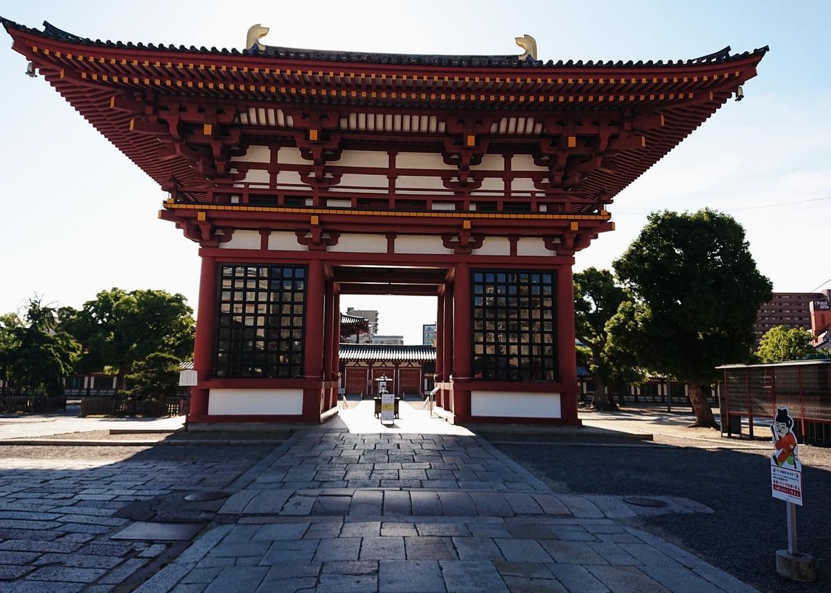 f:id:Kaimotu_Hatuji:20200607105555j:plain