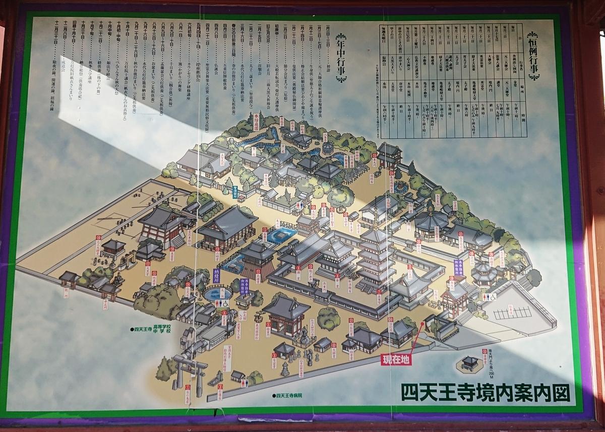 f:id:Kaimotu_Hatuji:20200607110357j:plain