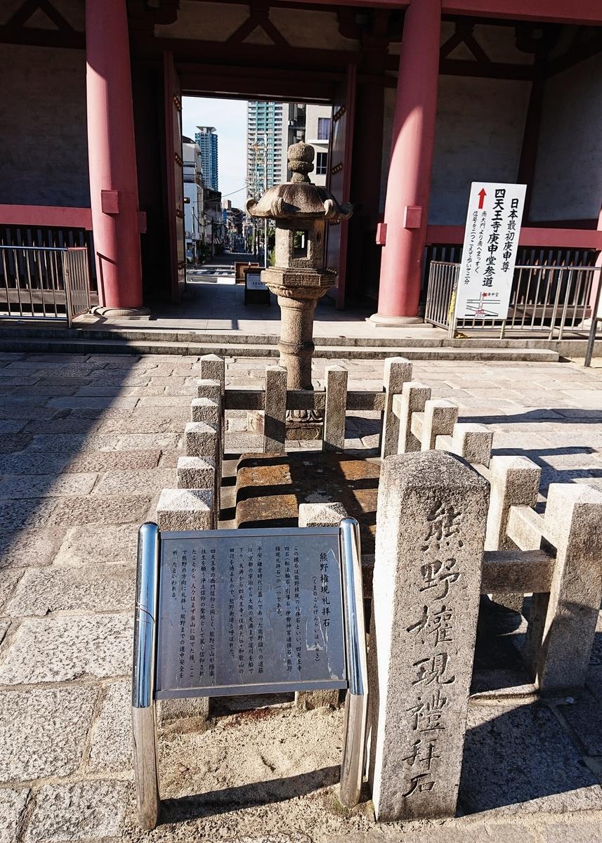 f:id:Kaimotu_Hatuji:20200607110418j:plain